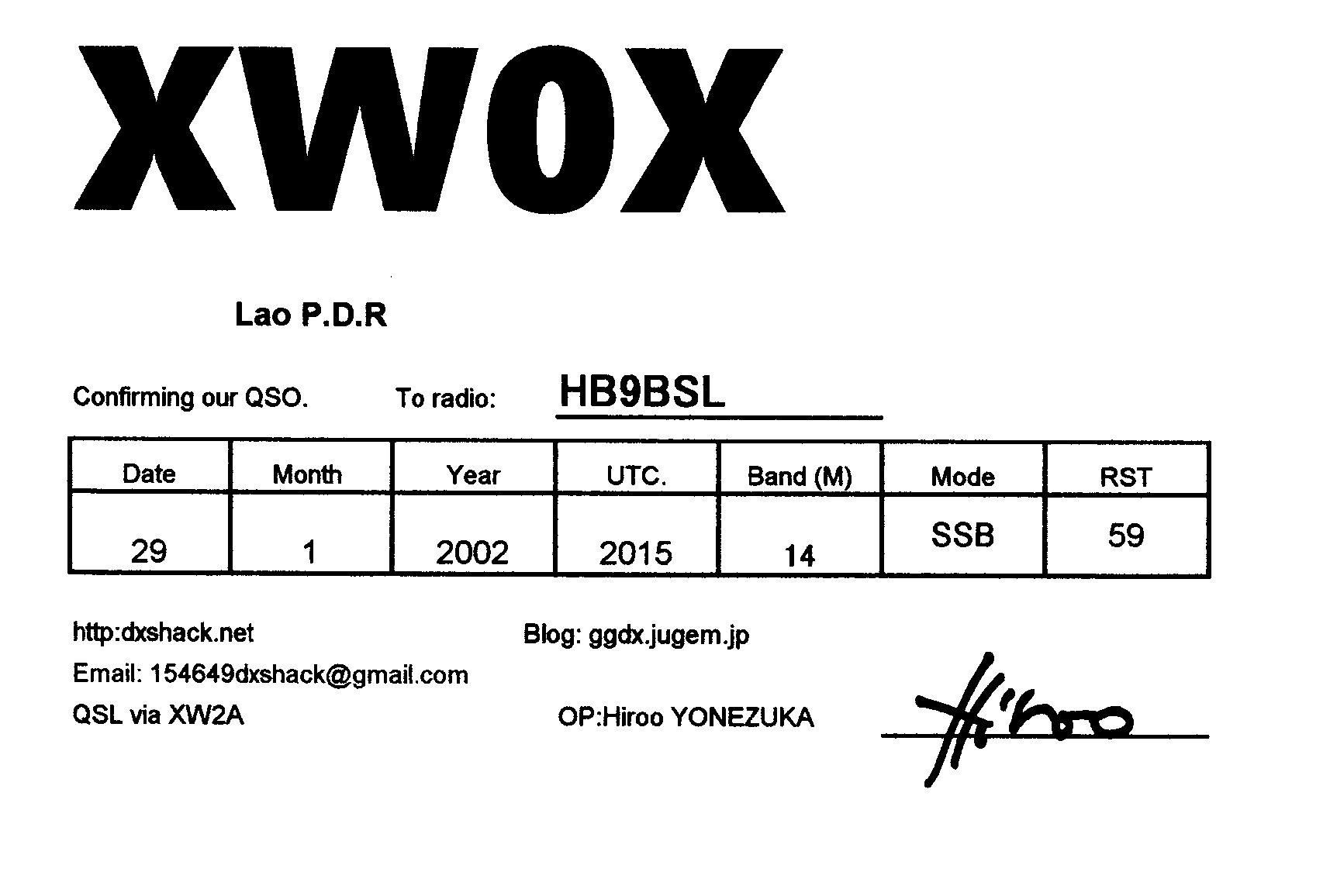 DXCC 314